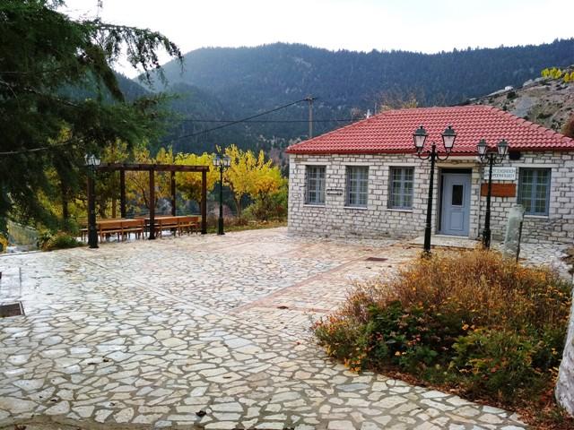 Κέντρο Περιβαλλοντικής Ευαισθητοποίησης και Ανάδειξης της Πολιτιστικής Κληρονομιάς Ορεινών Χωριών